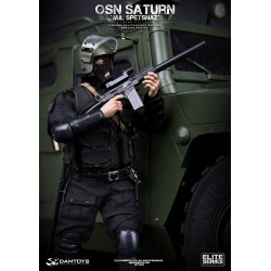 Фигурка OSN Saturn Jail Spetsnaz (30см)